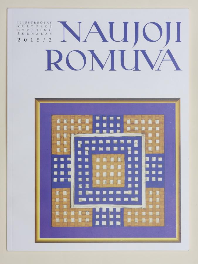 Публикация в журнале NAUJOJI ROMUVA